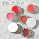 rms beauty リップチーク 【デミュア スマイル ビーラブド スペル イリューシブ プロミス パラダイス モ...