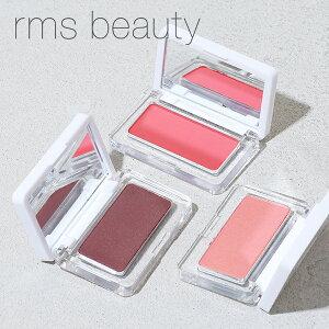 rms beauty プレストブラッシュ クラッシュドローズ