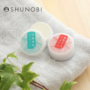 [24 hours limited! Up to 10% OFF coupons are being distributed!] SHUNOBI Organic Lip Balms Ginjo sake lees pomegranate 8g / Sake Organic Japanese cosmetics Sake lees Naturally-derived moisturizing lips Lip balm Rough daily care Daily use Dry moisturizing Moisturizing gloss Lip care