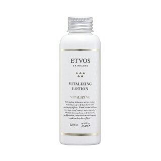 ETVOS(エトヴォス)バイタライジングローション