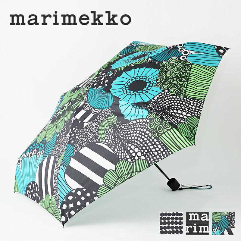 傘, レディース雨傘 2410OFF marimekko MINI MANUAL Rasymatto Marilogo Siirtolapuutarha