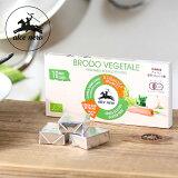 アルチェネロ(alce nero) 有機野菜ブイヨン・キューブタイプ 100g(10g×10個入り)/ 固形ブイヨン オーガニック 有機JAS EU認証 香味野菜 ベジタブルブイヨン スープ