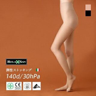 Elastic stockings ( wear pressure stockings ) 140 denier リラクサン / leg swelling