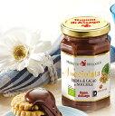 ノチオラタ ヘーゼルナッツ チョコレートスプレッド 270g[Nocciolata チョコレート チョコ スプレッド スイーツ ギフト] | ヘーゼル チョコスプレッド ヘーゼルナッツ ギフト おしゃれ