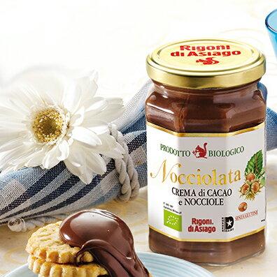 ノチオラタヘーゼルナッツチョコレートスプレッド270g Nocciolataチョコレートチョコスプレッドスイーツギフト  ヘーゼ