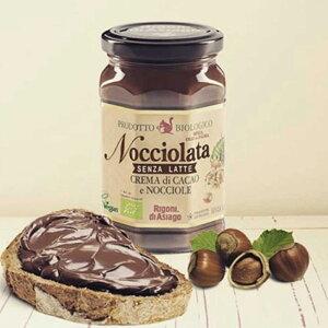 ノチオラタ ヘーゼルナッツ チョコレートスプレッド ビーガン270g[Nocciolata チョコレート チョコ スプレッド スイーツ Vegan ギフト] | チョコスプレッド ヘーゼル お菓子作り 材料 食品 食べ物 ヴィーガン