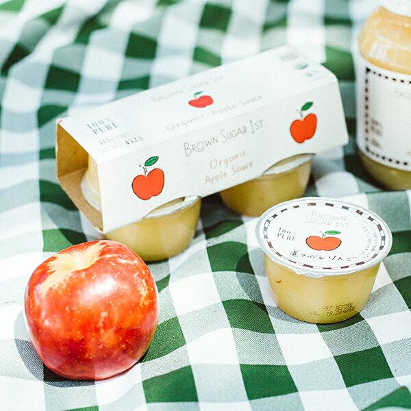 ブラウンシュガーファースト 有機アップルソース (煮つぶしりんご100%) 113g×4カップ [Brown Sugar 1st BS1ST 有機JAS オーガニックネイチャースイートソース ] | アップルソース スプレッド りんご リンゴ 林檎 アップル オーガニック食品 おやつ 食品・フード 甘味料