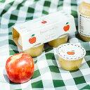 ブラウンシュガーファースト 有機アップルソース (煮つぶしりんご100%) 113g×4カップ [Brown Sugar 1st BS1ST 有機JAS オーガニックネイチャースイートソース ] | アップルソース スプレッド りんご リンゴ 林檎