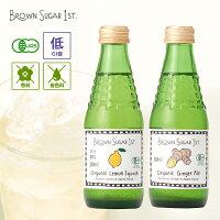 ブラウンシュガーファースト 有機ドリンク 180ml レモンスカッシュ/ジンジャーエール [Brown Sugar 1st BS1ST 有機JAS オーガニック 炭酸 ソーダ]