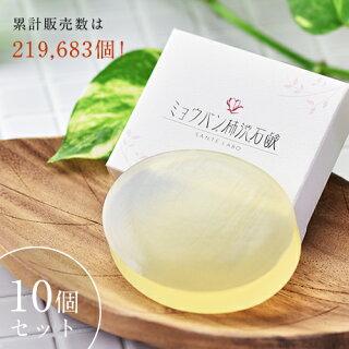 ミョウバン柿渋石鹸