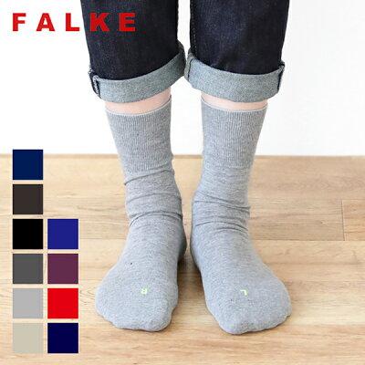 ファルケ(FALKE)ランの口コミ・評判!サイズ感や履き心地をご紹介