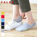 【24時間限定!最大10%OFFクーポン配布中!】【SALE 20%OFF】FALKE(ファルケ) / クールキック インビジブル (ユニセックス) #16601 cool kick invisible 2020SS 靴下 ソックス レディース メンズ | くつ下 くつした 婦人靴下 レディース 1