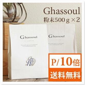 Ghassoul powder 500 g '2 pieces' Ayad naiad