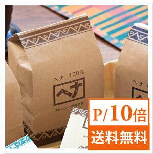 ナイアード ヘナ 100% 【送料無料】【ポイント最大24倍!】ナイアード ヘナ 100% 400g na...