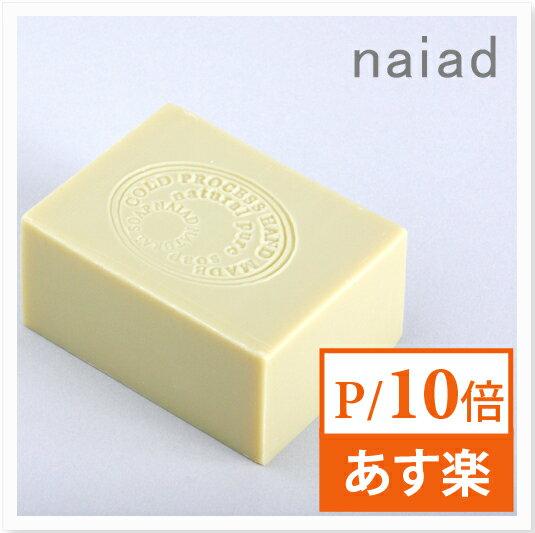 NIAID Daphne SOAP 145 g naiad fs3gm