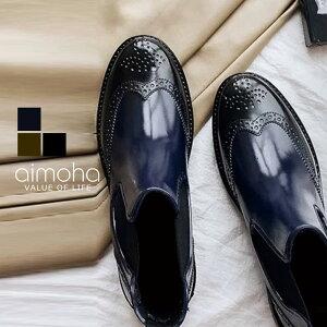 レインブーツ レディース ショート サイドゴア おしゃれ オックスフォード 靴 軽量 防水 撥水 長靴 ウィングチップ 【aimoha】