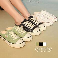 スリッポンキャンバスかかとなしスニーカーレディースかわいいレディーススニーカーシューズ靴軽い軽量履きやすい歩きやすい疲れにくい靴紐紐靴シューズ運動靴ベーシック浅底白ホワイト黒ブラック緑グリーン