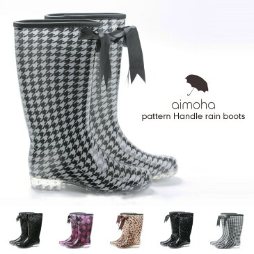 パターン柄フロントリボンロングレインブーツ/レインブーツ/ロングブーツ/長靴/ブーツ/柄/リボン/雨/雪