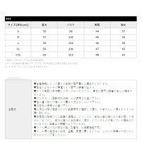 [送料無料]ベーシックショルダージップMA-1
