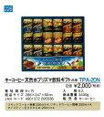 キーコーヒー天然水プリズマ飲料ギフト 6セット/ケース販売