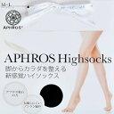Aphr-hi-01