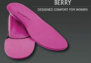 正規品当日出荷+送料無料SUPER feet [ TRIM FIT BERRY ] スーパーフィート インソール トリム...