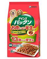 ユニチャーム ゲインズパックン お肉たっぷり半生タイプ 13歳からの愛犬用 ビーフ・ささみ・緑黄色野菜・小魚入り 2kg