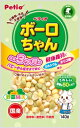 Petio(ペティオ) 体にうれしい ボーロちゃん 野菜Mix 140g