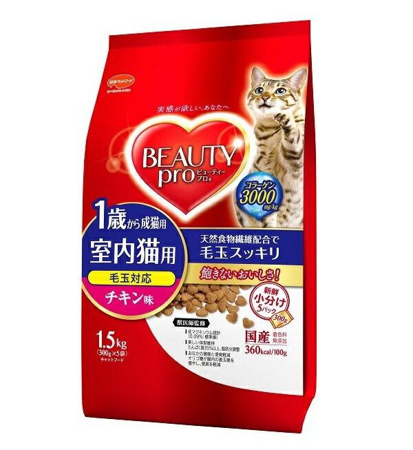 日本ペットフード ビューティープロ キャット 成猫用 1歳から チキン味 1.5kg