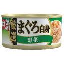 日本ペットミオ厳選 まぐろ白身野菜ゼリー仕立て 80g
