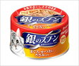 ユニチャーム 銀のスプーン 缶 まぐろ・かつおにささみ入り 70g