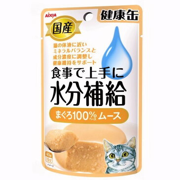 アイシア 国産 健康缶パウチ 水分補給 まぐろムース 40g