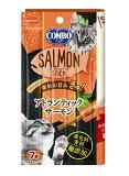 日本ペットフード コンボ キャット サーモンスティック アトランティックサーモン 7本