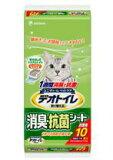 ユニチャーム 1週間消臭・抗菌デオトイレ 消臭・抗菌シート 10枚 システムトイレ用