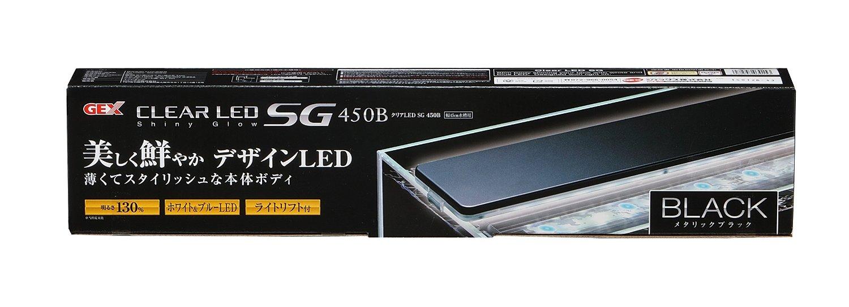 ジェックス クリアLED SG 450B メタリックブラック