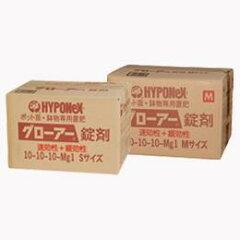 花壇苗・野菜苗・鉢物専用肥料ハイポネックスMHQ283 グローアー錠剤 Mサイズ 9.3kg