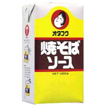 オタフク焼そばソース 1.2kg FT