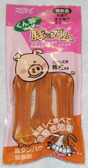 豚でガム プレス 小 3本入
