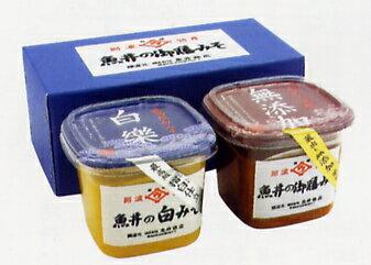 魚井商店御膳みそ華糀詰合わせ(無添加みそ500g・白みそ500g)