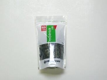 徳島名産! 大野海苔(大野のり) 味付きざみのり 25g