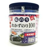 かね岩海苔 有明海産味のり徳用 おかずのり 100