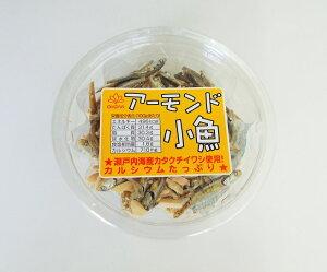 扇屋食品 アーモンド小魚 70g