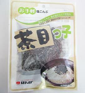 特売セール!ほんぽお手軽塩こんぶ 茶目っ子 38g