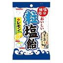 アイムで買える「処分セール!名糖 粒塩飴 70g /★税込11,000円以上で送料無料(北海道、沖縄、一部地方除く)★」の画像です。価格は84円になります。