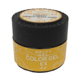【メルティジェル】カラージェルEX フレンチホワイトハード 3g(3803) ジェルネイル検定の必需品