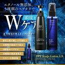 【送料無料】PPTコラーゲン&シルクシャンプー脂性肌用(男性)、PPT スカルプローション5.5 セット (男女兼用) ノンシリコンシャンプー