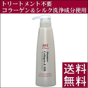 アミノ酸を超えた、贅沢すぎる洗浄成分PPTコラーゲン&シルクで洗う。トリートメント不要のノン...