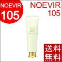 【送料無料】ノエビア 105 クレンジングフォームN 100g 洗顔料...