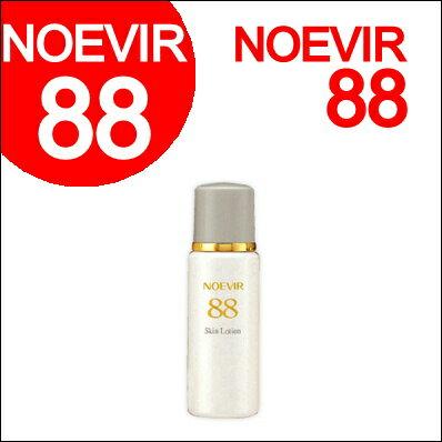 ノエビア 88 スキンローション 120ml 化粧水 (NOEVIR・ノエビア)