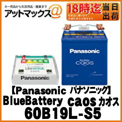 60B19L-S5 Panasonic パナソニック ブルーバ...
